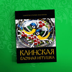 Content elochka books obl